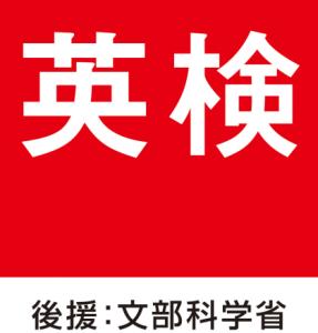 eiken-logo