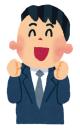 man_ureshii_s