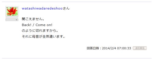chiebukuro2