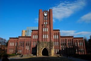 tokyo-university