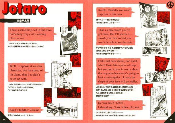 jojo-eigo-manabu2