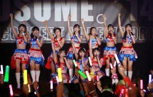 musume-ny