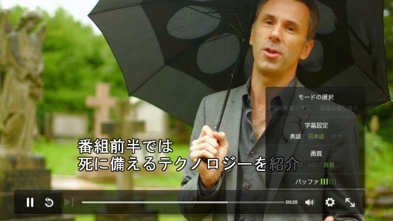 click-jp