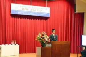 kva-cup