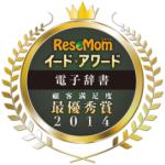 2014-iid-award