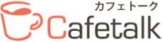 cafe-talk-banner