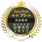 e-award2015