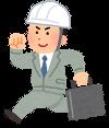 job_sagyouin_helmet_s