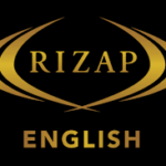 rizap_english