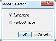 FlashTools_ModeSelector.jpg