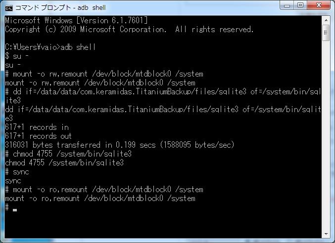 adb-shell_2.jpg