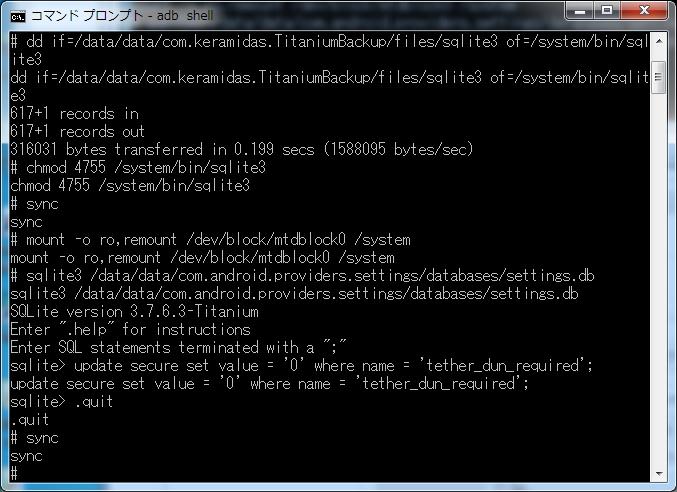 adb-shell_4.jpg