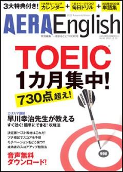 aera-english.jpg