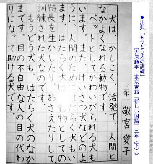 aiko-sama-letter.jpg
