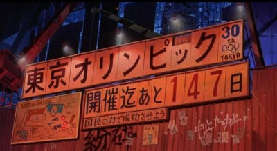 akira1.png