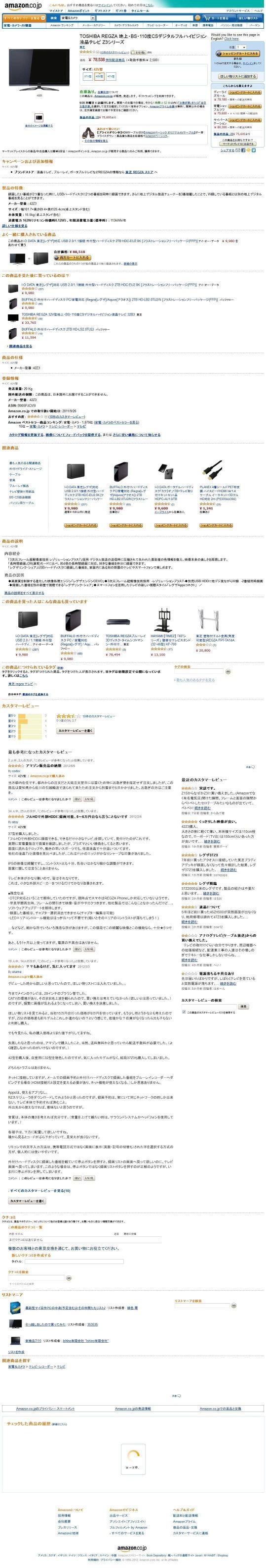 amazon-web.jpg