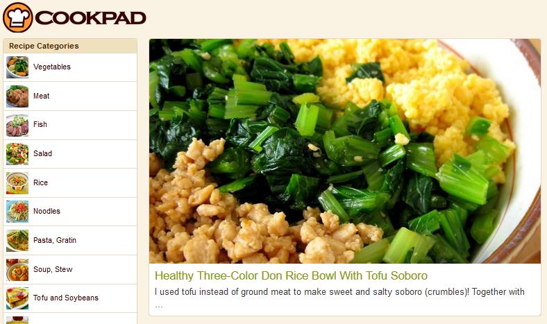 cookpad1.png
