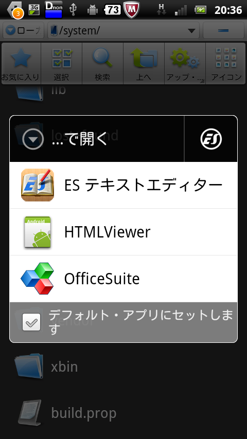 device-2013-02-13-203700.png