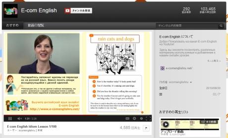 e-comenglish.jpg