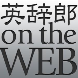 eijiro-icon.jpg
