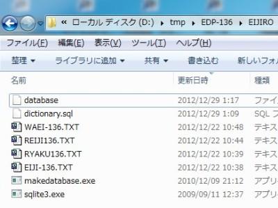 eijiro3.jpg