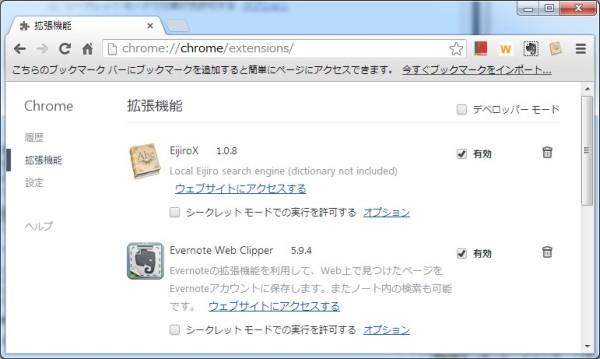 eijiro4.jpg