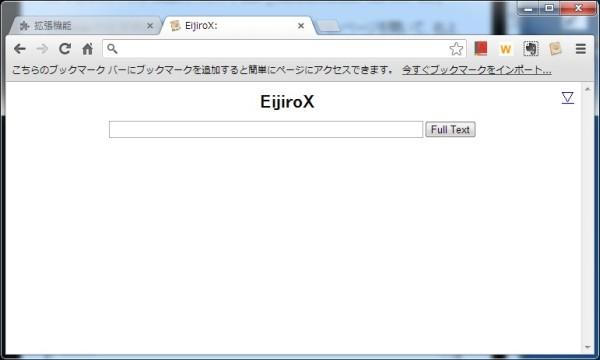 eijiro5.jpg