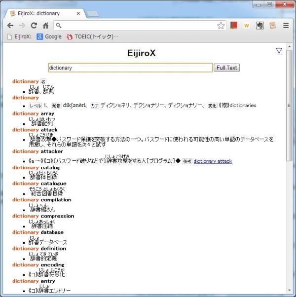 eijiro6.jpg