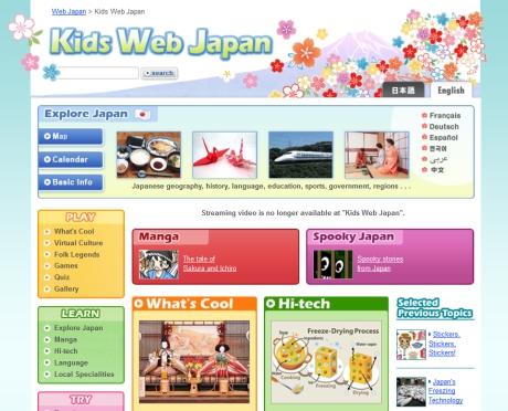 kidswebjapan.jpg