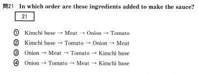 kimchi-q.jpg