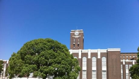 kyoto-university.jpg