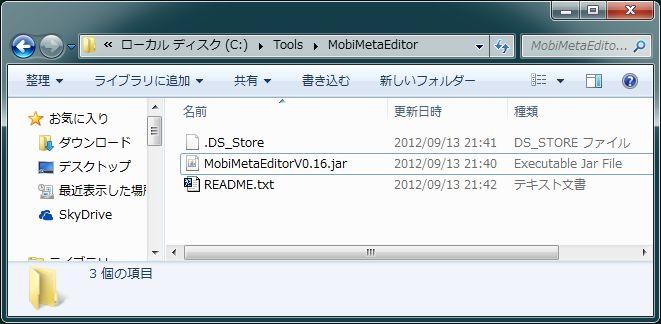 mobi-meta-editor0.jpg