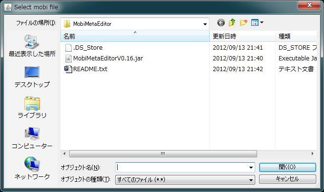 mobi-meta-editor3.jpg