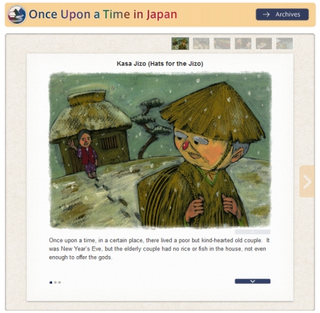 once-upon-a-time-in-japan.jpg