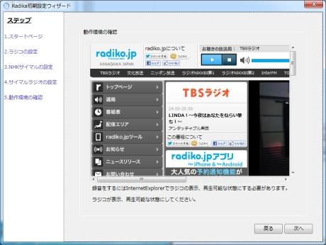radika-7.jpg