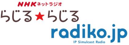 radika.png